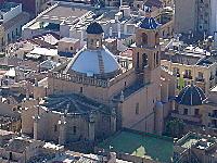 Concatedrale Alicante